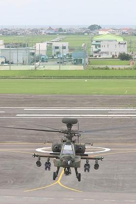 Apache002