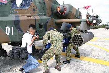 Apache003