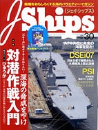 Jships