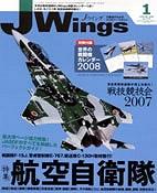 Jw0001