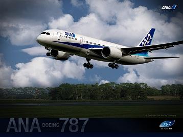 787tsubo