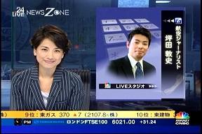 Newszero001