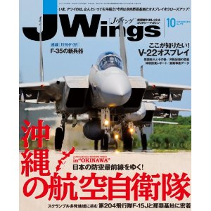Jw201210