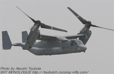 Osprey002_2