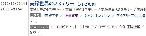 Mystery002