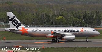 Jetstar0001