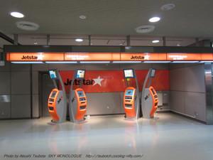 Jstar012