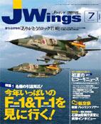 T-JM-0507