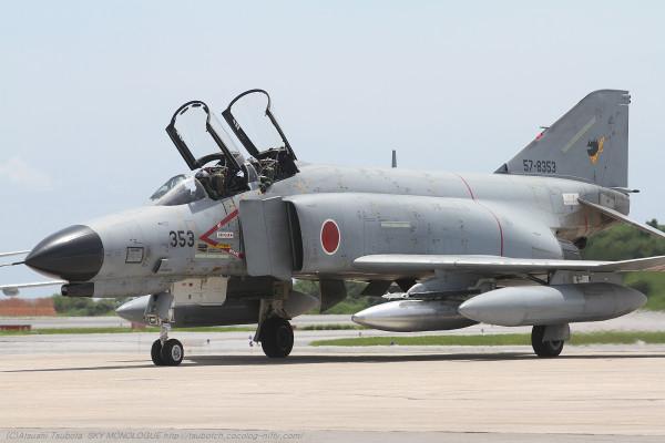 Tsubotaf4301sq